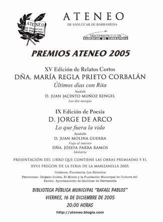PREMIOS ATENEO 2005